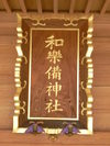 200758_002_2