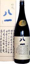 Yaichi_18001